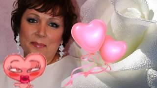 Поздравление для любимой   Цветы к 8 марта Виктор Баум .
