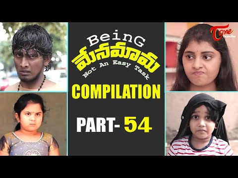 Best of Being Menamama Telugu Comedy Web Series Highlight Scenes Vol 54 Ram Patas TeluguOne