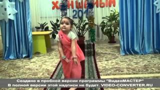 Детский сад № 56 Астана,Таджиманова Аружан 4 года