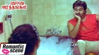 tamil serial romantic scenes after marriage - TH-Clip