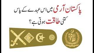 pak army ranks and salary in pakistan 2019 - Thủ thuật máy tính
