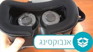 VR BOX – באיחור של חודשיים