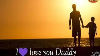 Fathers Day Quotes Hindi मफत ऑनलइन वडय
