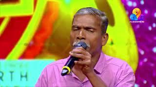 താരക പെണ്ണാളേ നാടൻ പാട്ടു ഒറിജിനൽ Tharaka pennaale original song sathyan komallur, madhu mundakam
