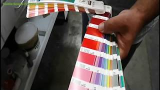 Match PMS Colors, 7500 Color Mixing System | International Coatings 7500 CC PMS