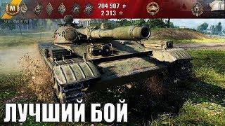 Т-100 ЛТ лучший бой ЗАТАЩИЛ С АРТОЙ 🌟 СВЕТ И ДАМАГ 🌟 World of Tanks супер бой на лт 10 уровня