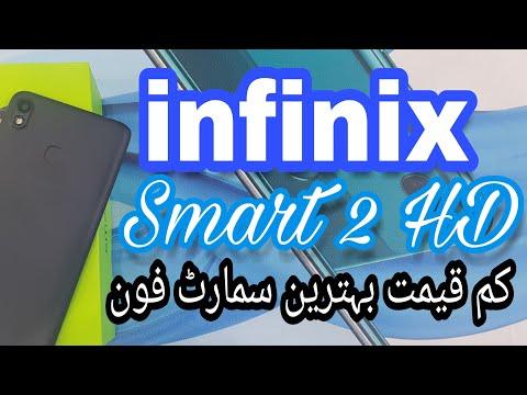HARD RESET INFINIX X609 - تنزيل يوتيوب