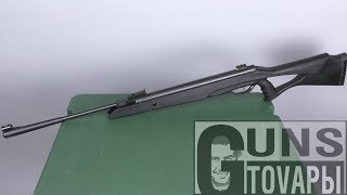 Пневматическая винтовка Beeman Longhorn Gas Ram от компании CO2 - магазин оружия без разрешения - видео 3