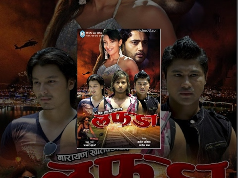 Lafada | Nepali Movie