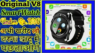 fca1affdb79 Unboxing of GT08 smartwatch in Hindi