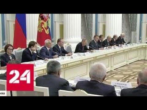 Экономика России набирает обороты: Путин поговорил с бизнесменами в Кремле