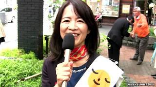 赤尾由美・中野正志ニッコロ大魔王!インタビュー!日本のこころ数寄屋橋交差点