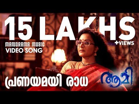 Pranayamayi Radha song - Aami