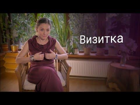 Наталья Трушина