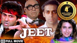 Sunny Deol, Salman Khan Blockbuster Action Movies, Latest Bollywood Action Movie | Action Movie जीत