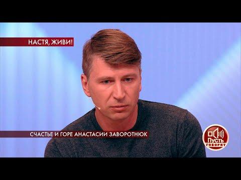 Uzbeko sesso video novità
