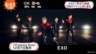EXO Coming Over Japanese Single Preview PT. 1