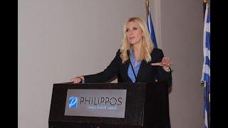 Ομιλία στην Ημερίδα για τη νέα ΚΑΠ στις Σέρρες
