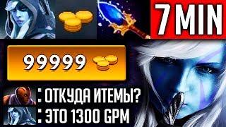 8 СЛОТОВ К 30 МИН 1300 ГПМ | DROW RANGER DOTA 2