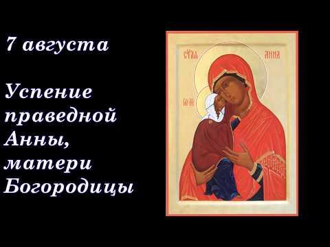 Православные молитвы об удачи на работе