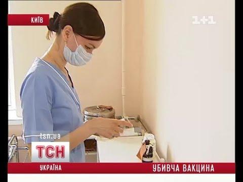 Вакцины от гепатита В оказались под запретом