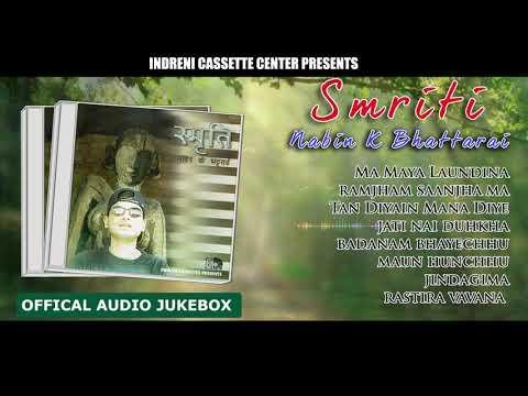 Smriti  By Nabin k Bhattarai  // Nepali Superhit Song Collection // Audio Jukebox