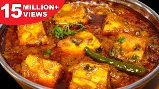 ढाबा स्टाइल पनीर मसाला ऐसे बनाओगे तो उंगलिया चाटते रह जाओगे | Paneer Masala Recipe In Hindi