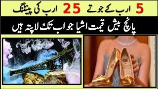 5 Most Expensive Things That Have Ever Been Stolen