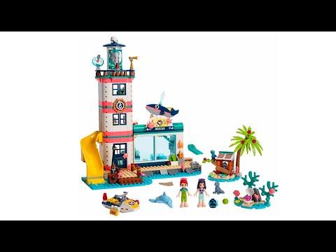 ИНСТРУКЦИЯ Lego friends Спасательный центр на маяке