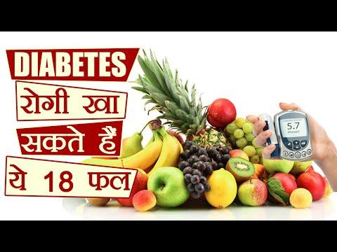 De causar la boca seca en los diabéticos