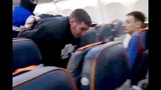 Все подробности захвата самолета Сургут-Москва | Новости Лайф