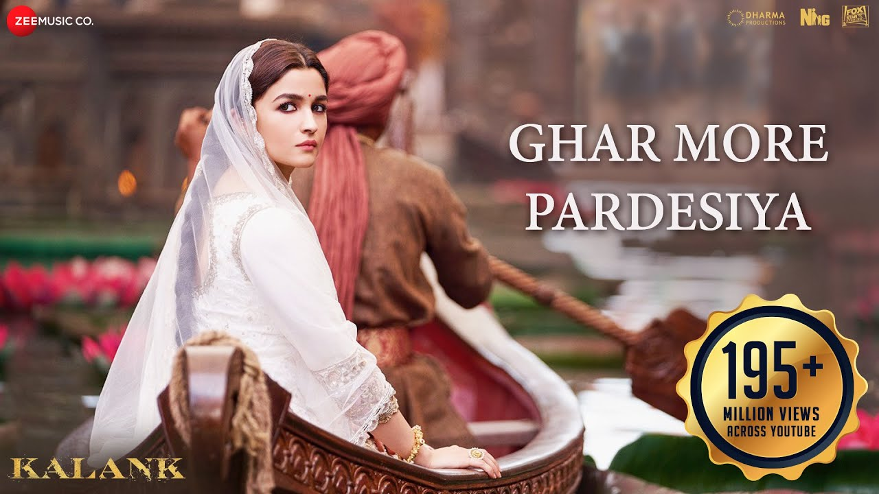 Ghar More Pardesiya Lyrics English| Shreya Ghoshal, Vaishali Mhade Lyrics