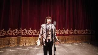 Grabado en el Teatro del Libertador San Martín (Córdoba) Gracias a la Agencia Córdoba Cultura por abrirnos las puertas del Teatro.  Seguinos en nuestras redes sociales: ►Facebook: https://www.facebook.com/carlitos.mon... ►Instangram: https://www.instagram.com/lamonaoficial/ ►Twitter: @cmjoficial