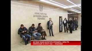 Миндоходов приостановило возмещение НДС