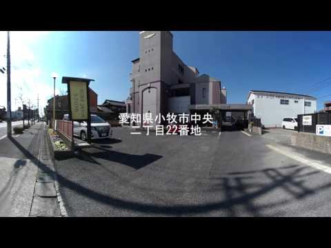 愛知県 小牧市 産婦人科 エンゼルレディースクリニック