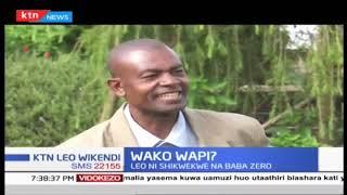 Wacheshi walioigiza katika kipindi cha Kinyonga, Baba Zero na Shikwekwe   WAKO WAPI 11th May 2019