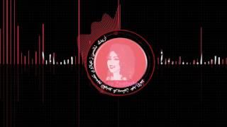تحميل اغاني نانسي زعبلاوي - أريدك / Nancy Zaabalawi - Arydak MP3
