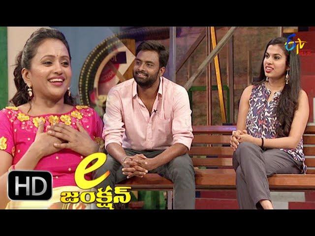 E-Junction – 12th June 2017 – Full Episode | Hemachandra, Sravana Bhargavi