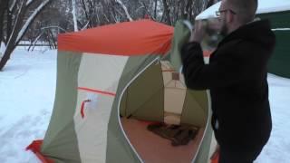 Палатки зимняя для рыбалки нельма 1