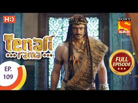 Tenali Rama - Ep 109 - Full Episode - 6th December, 2017