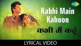 Kabhi Main Kahoon with lyrics | कभी मैं कहूँ