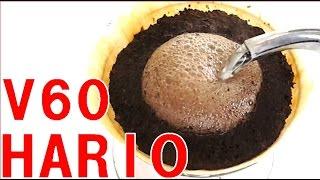 HARIO ハリオ V60🔴無呼吸抽出 ハンドドリップ お湯の注ぎ方 Coffee Dripper Filter 咖啡濾網