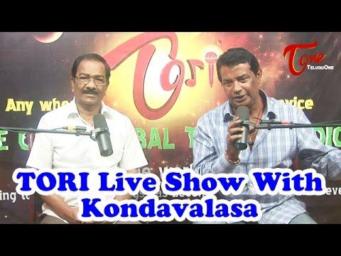 TORI Live Show with Kondavalasa Lakshmana Rao