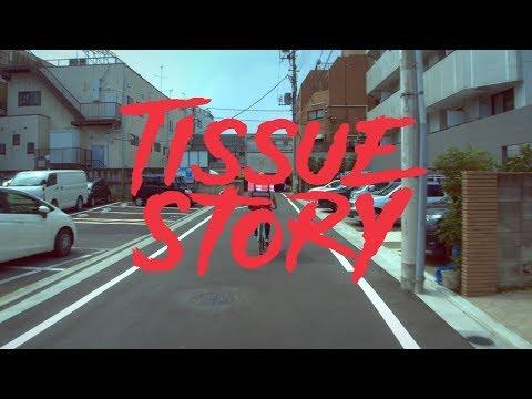 FANZA(ファンザ) WEBムービー TISSUE STORY/full ver.