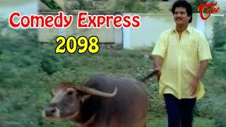 Comedy Express 2098 | Back to Back | Latest Telugu Comedy Scenes | #ComedyMovies