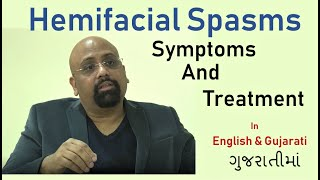 Hemifacial Spasms: symptoms and treatment (English & Gujarati): interview with Dr Jaydev Panchwagh