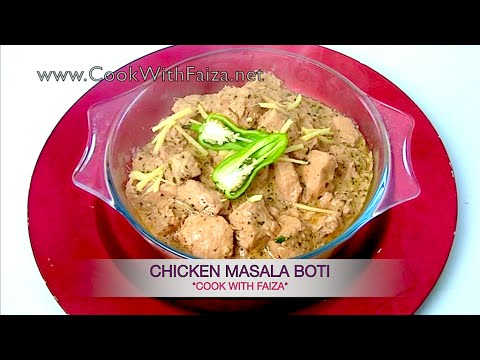 CHICKEN BOTI MASALA