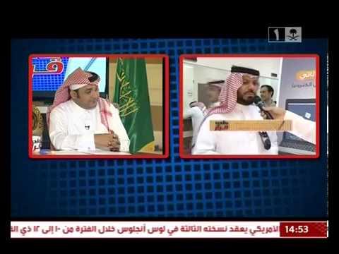 البنك السعودي للتسليف والإدخار