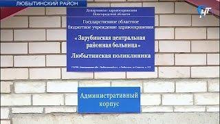 Глава региона Андрей Никитин посетил в субботу Любытинский район