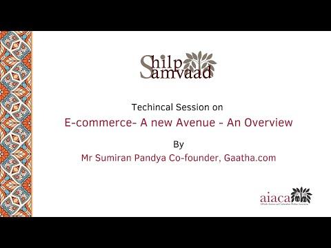 #1 Shilp Samvaad by AIACA on E-commerce led by Mr Sumiran Pandya, Co-founder, Gaatha.com